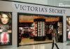 Victorias-Secret-marketingtrips