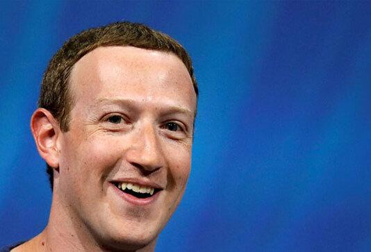 facebook đổi tên thương hiệu